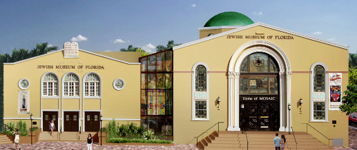 FIU Jewish Museum